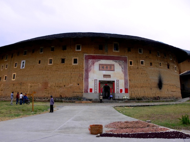 Exterior of Chengqilou.