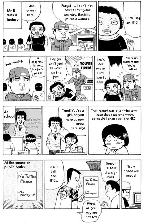Page from a Japanese comic opposing the Human Rights Code. translation: Libation Kowloon [restall.org]